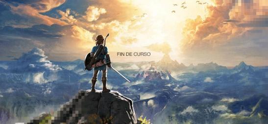 Zelda_pixelnomicon